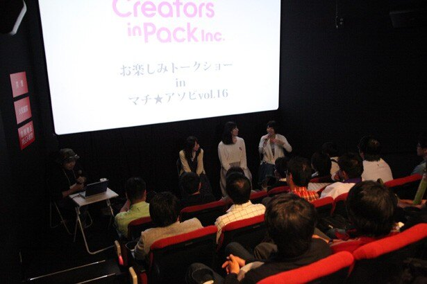 「Creators in Packお楽しみトークショー」の様子