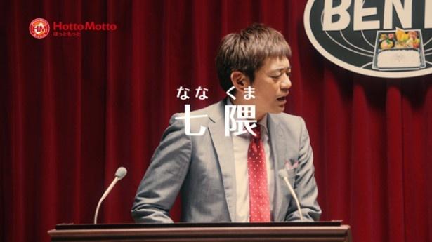ついに「七隈(福岡の地名)とかないですか?」とギブアップ宣言!?