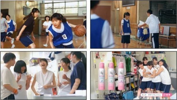 「8×4ボディフレッシュ」新CM 「バスケ部・友情ドラマ篇」は、5月14日(土)より全国でオンエア