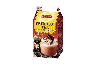 たっぷりのミルクとコク深くビターな味わいのベルギー産チョコレートを使用した「リプトンビターショコラのミルクティー」(希望小売価格・税抜140円)
