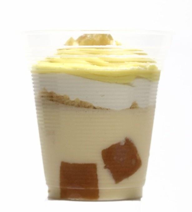 「黄栗のモンブラン」はモンブランクリームやラム酒シロップ入りスポンジなどの5層