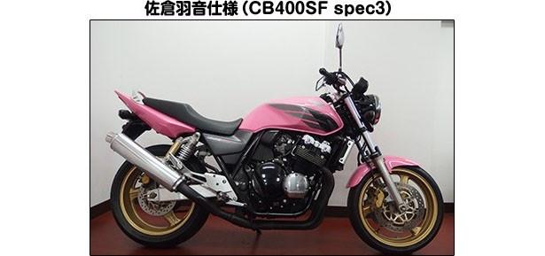 「ばくおん!!」上田麗奈お渡し会を開催。公式痛バイクの販売も決定!