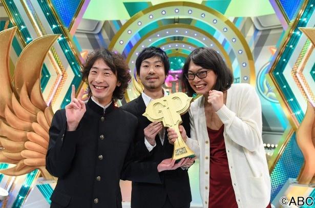 前回の「第36回ABCお笑いグランプリ」で優勝を手にしたGAG少年楽団