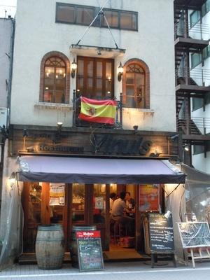 スペインバルの「Vinuls銀座」は国旗が目印