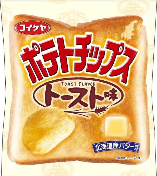 食パンの味わいを表現した「ポテトチップス トースト味」(希望小売価格・税抜115円前後)