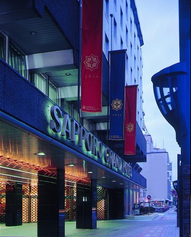 札幌市の中心地に建つ高級ホテル