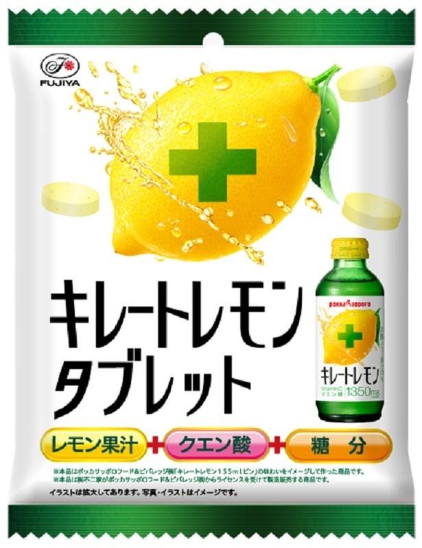 レモンキャンディチップ入りの「キレートレモンタブレット袋」(参考小売価格216円)。レモンの酸味が効いている