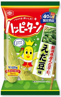 コンビニ限定販売の「ハッピーターン えだ豆味」(想定小売価格・税抜100円前後)