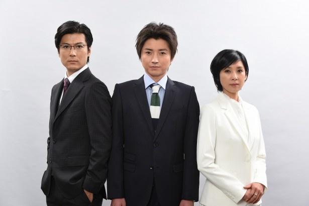 新ドラマ「そして、誰もいなくなった」主演の藤原竜也(写真中央)と、共演の玉山鉄二(写真左)、黒木瞳(写真右)
