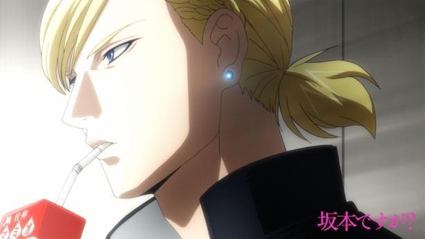 「坂本ですが?」第5話場面カット到着!