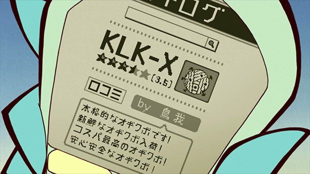 放送直後の「宇宙パトロールルル子」第7話ネタバレカット解禁!