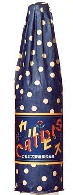 1922年に登場した、青い地に白色の水玉模様がコレ。ちょっとゴージャス感も漂う