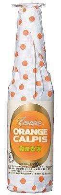1974年のオレンジカルピスのパッケージ。オレンジカルピスは1958年に登場した