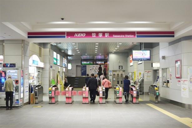 駅周辺には2つの商業施設がある「笹塚駅」は京王線と京王新線の分岐駅になっており、京王新線は都営新宿線と相互直通運転している