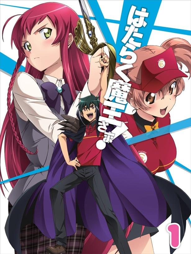 Blu-ray「はたらく魔王さま! Vol.1」6825円。2~6も発売中