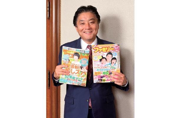 """画像2 / 2>名古屋を元気に!河村市長が語る""""もったいにゃー精神""""とは ..."""