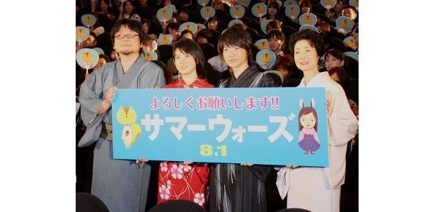 左から:細田守監督、桜庭ななみ、神木隆之介、富司純子