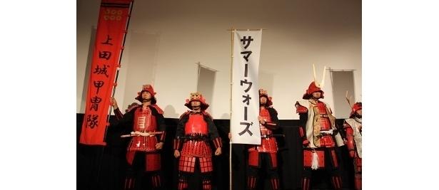 舞台となった長野県上田市から、真田一族の甲冑隊が会場にやってきた