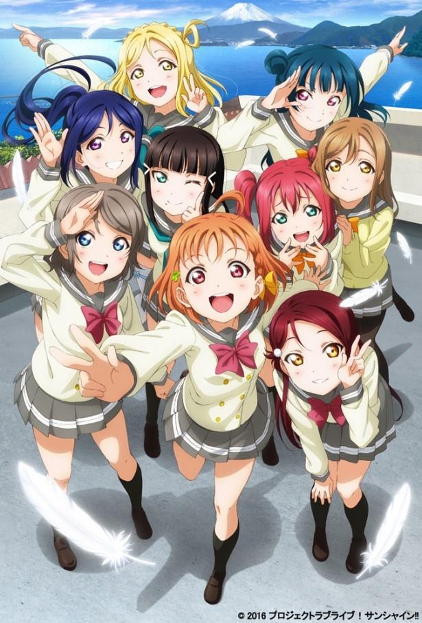 沼津で輝けスクールアイドル!「ラブライブ!サンシャイン!!」は7月放送開始