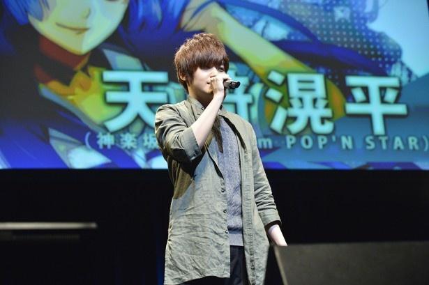 ゲーム内総選挙などが発表された「アイ★チュウ」ファンミーティング第2回