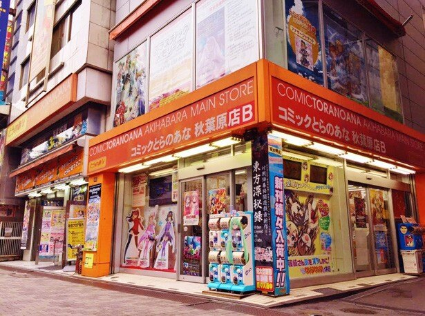 価格は250万円!等身大モモフィギュアが受注開始