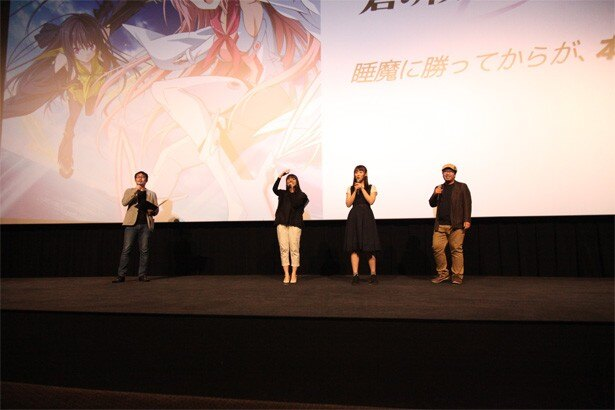 浅倉杏美と山本希望が見どころを紹介!「蒼の彼方のフォーリズム」一挙上映会レポート