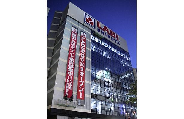 「ビックカメラ」「さくらや」とライバル店がひしめく渋谷駅ハチ公口に出店する「LABI渋谷」