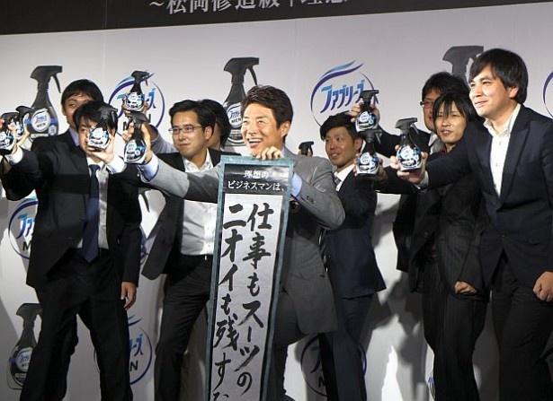 """松岡修造が丸の内で働くビジネスマンたちに""""理想のビジネスマンの心得""""を熱血指導!"""