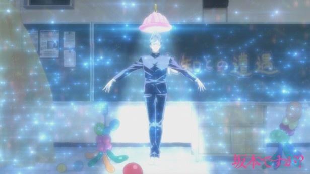 「坂本ですが?」第8話先行カット到着&7話までの振り返り上映会を開催!