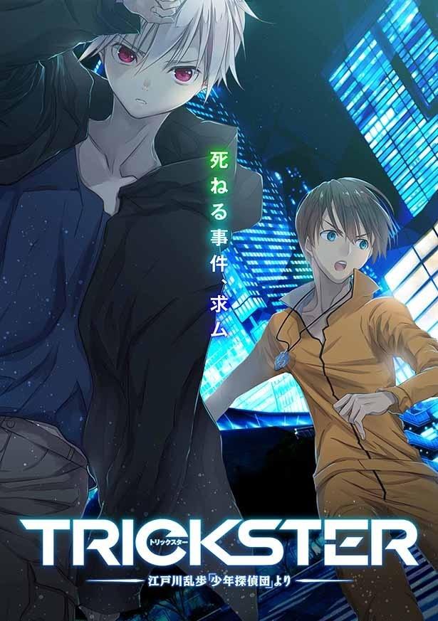 TVアニメ「甘々と稲妻」は7月4日から新プロジェクト「あにめのめ」枠で放送