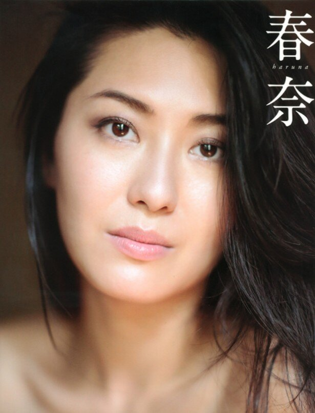 矢吹春奈写真集「春奈」は3700円(税別)で発売中