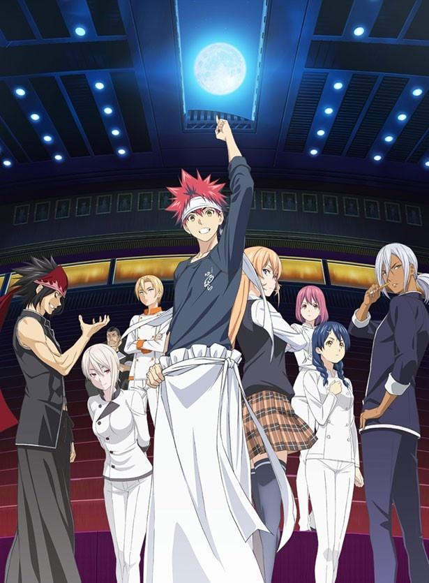 TVアニメ「食戟のソーマ 弐ノ皿」7月2日から放送スタート!第1期一挙放送も決定