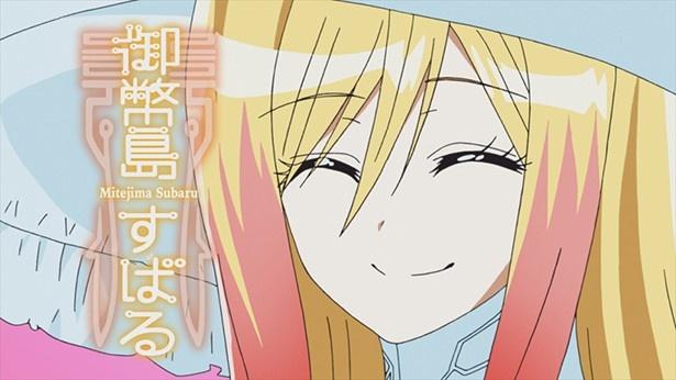 """""""…この笑顔の下は見ないほうがいい!""""「双星の陰陽師」沢城みゆきさんインタビュー"""