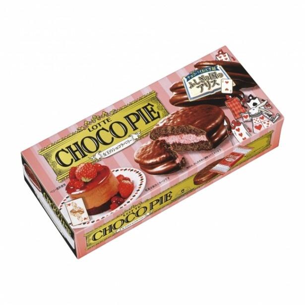 ピンク色のベリークリームやメルヘンチックなパッケージは女子ウケ間違いなし「チョコパイ<女王のショコラベリー>」(想定小売価格・税抜300円前後)