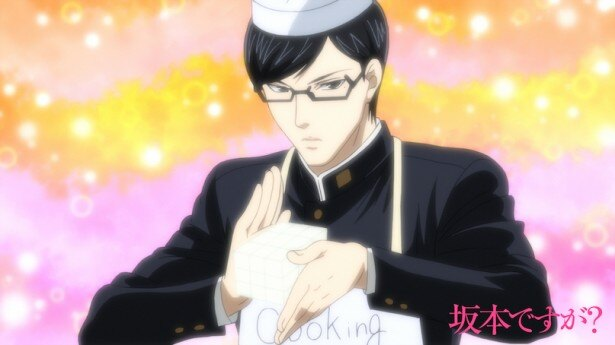 「坂本ですが?」第9話先行カット到着!