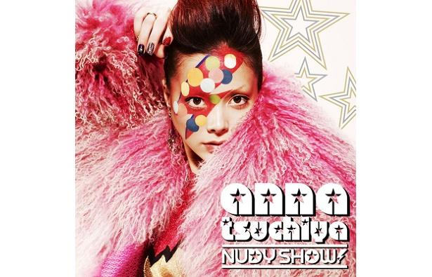 土屋アンナのニューアルバム「NUDY SHOW!」でコラボ曲が聴けるぞ!