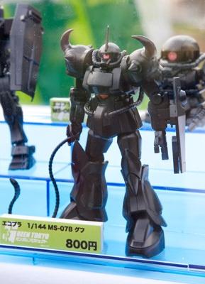 エコプラ MS-07Bグフ(¥800)