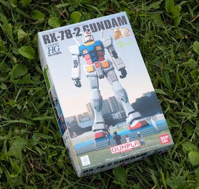 HG RX-78-2ガンダム Ver.G30th GREEN TOKYO GUNDAM PROJECTの箱