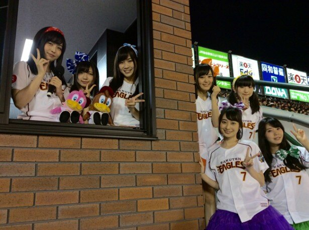 Wake Up, Girls!×東北楽天ゴールデンイーグルスコラボナイター開催!