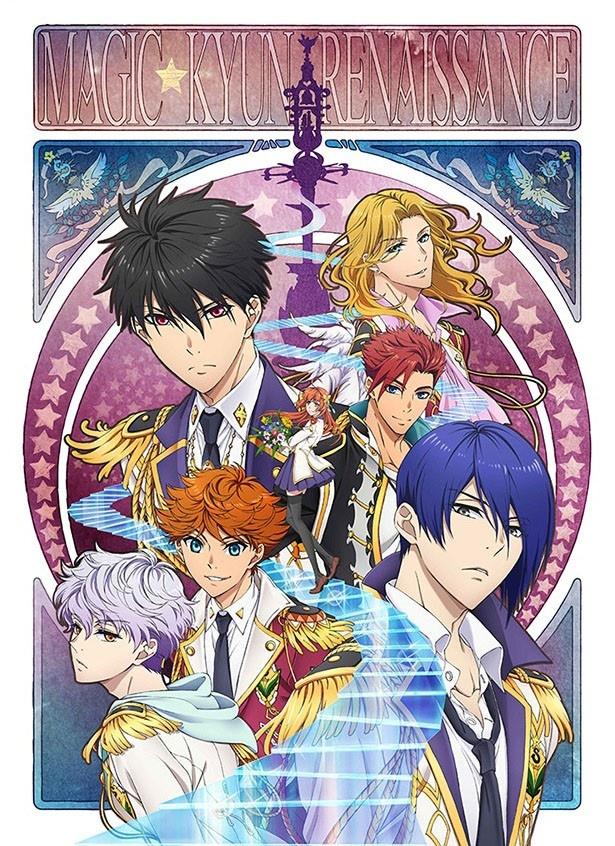 TVアニメ「マジきゅんっ!ルネッサンス」は10月から放送スタート!