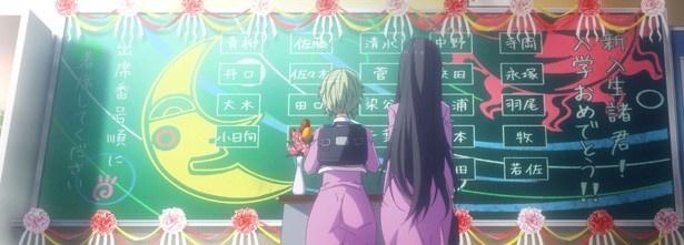 TVアニメ「あまんちゅ」第1話の先行カットが到着。彼女が出会ったのは少女と海