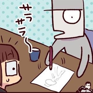 エッセイ4コマ「潜入!TRIGGER24時」第11話配信