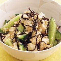 あと1品を5分で作る!豆腐ときゅうりの塩昆布あえ
