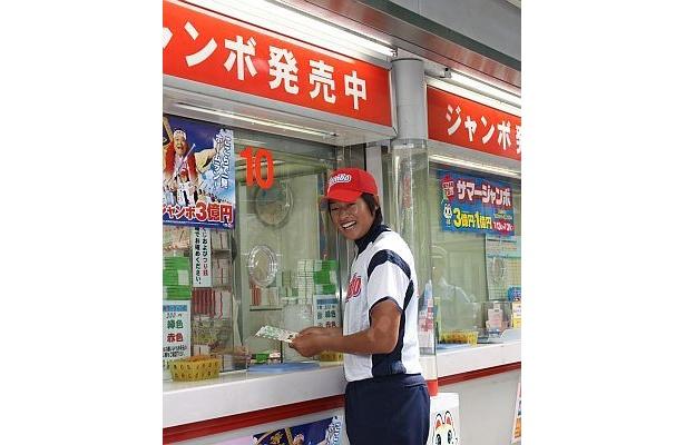 サマージャンボを購入!米遠征に行けるか!?