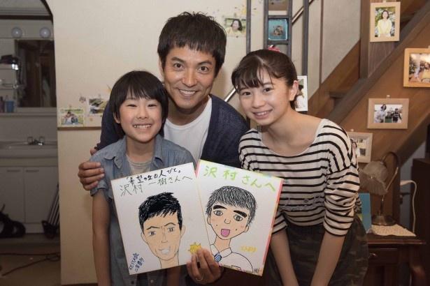 「希望ヶ丘の人びと」収録現場で桜田ひよりと二宮慶多から父の日サプライズを受けた沢村一樹