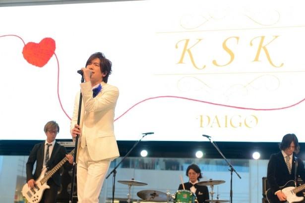 DAIGOがプロポーズソング「K S K」を池袋サンシャインシティ アルパB1噴水広場にて披露!
