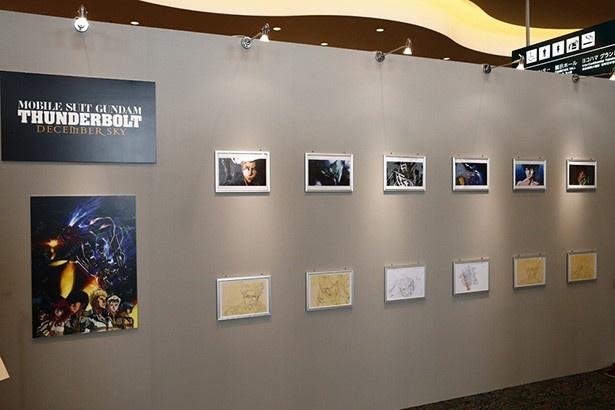 朗読と映像、そしてライブで綴られたジオンサイドからの宇宙世紀「ガンダムLIVE EXPO~ジオンの世紀~」レポート