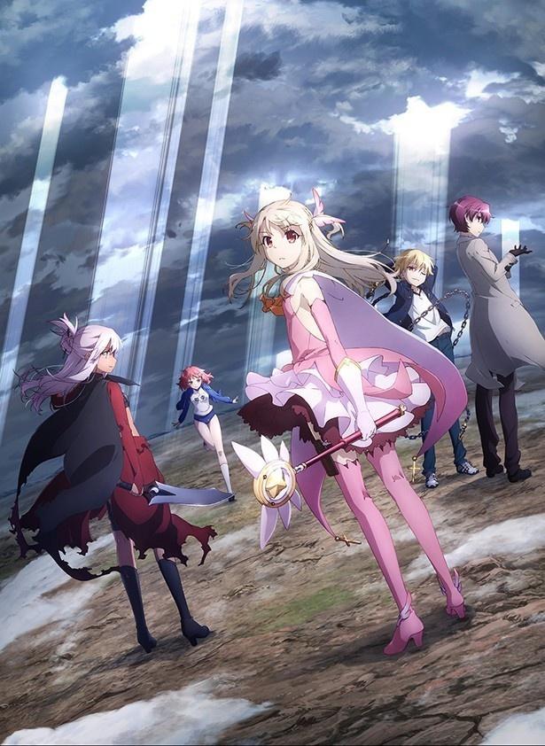 「プリズマ☆イリヤ ドライ」BD&DVDは9月30日発売。ショートアニメなど豪華5大特典が付属