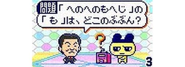 """""""紳助っち""""が出題!?"""