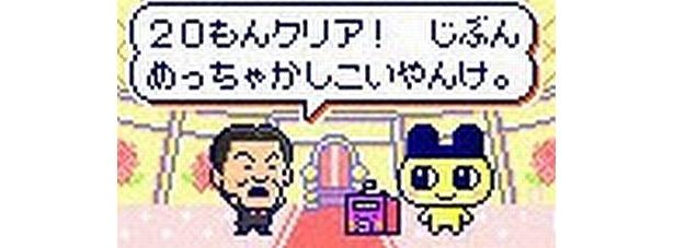 """""""紳助っち""""に誉められる!"""